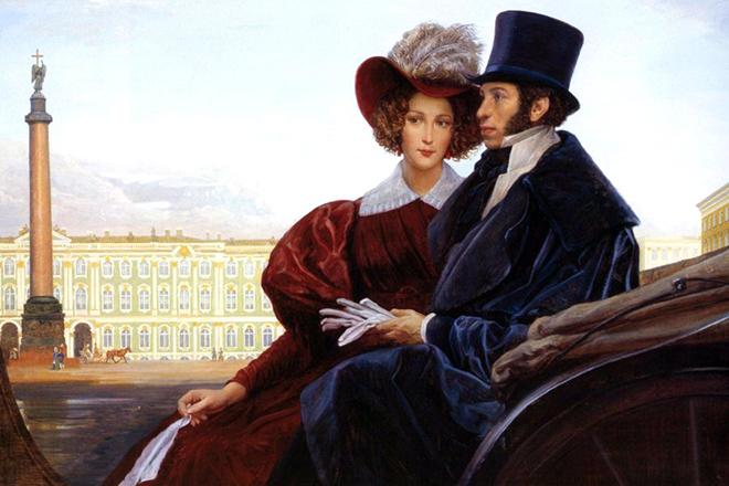 Малоизвестные факты из жизни Александра Сергеевича Пушкина Интересное