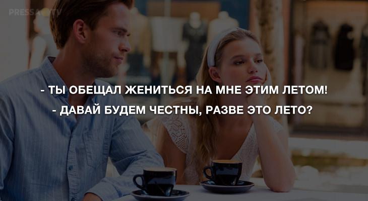Анекдоты субботы и московское лето