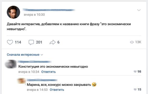 Скриншоты смешных комментариев и смс