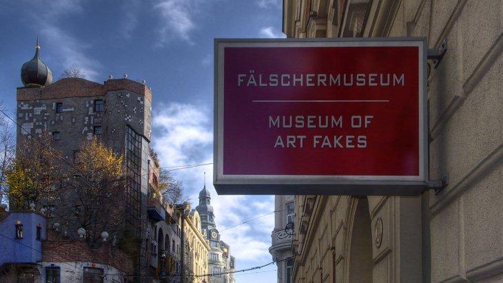 Подделки, которые выставлялись в музеях