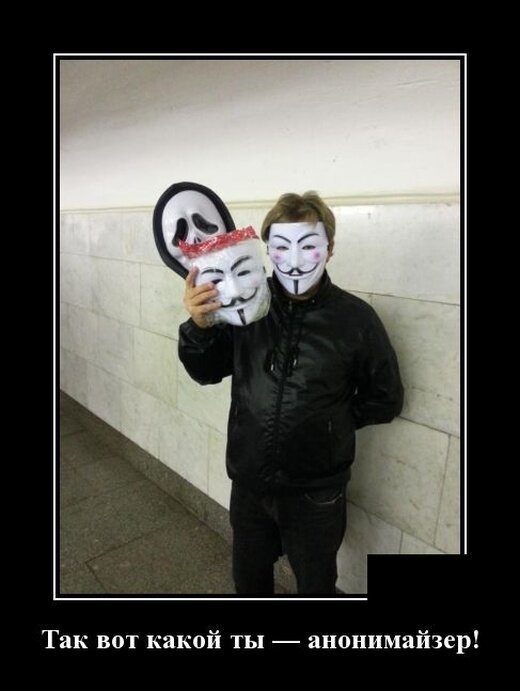 Демотиваторы                      юмор