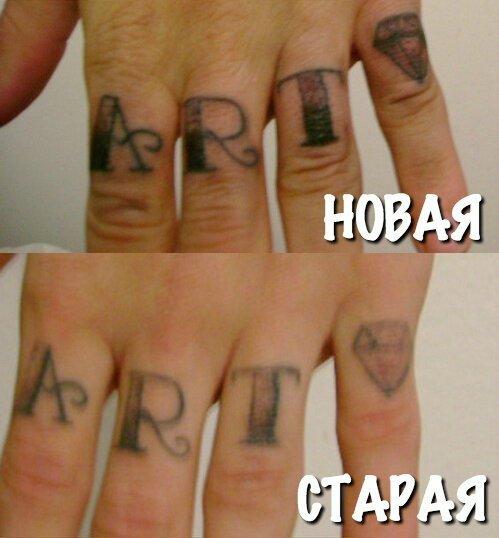 Было — стало: как стареют татуировки-26 фото-