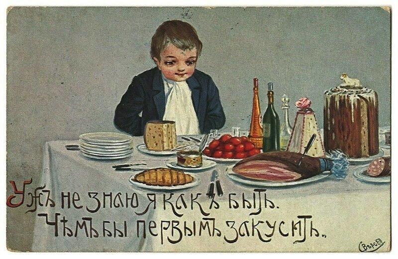 Непонятный юмор и богатая фантазия: Дурацкие дореволюционные открытки-27 фото-