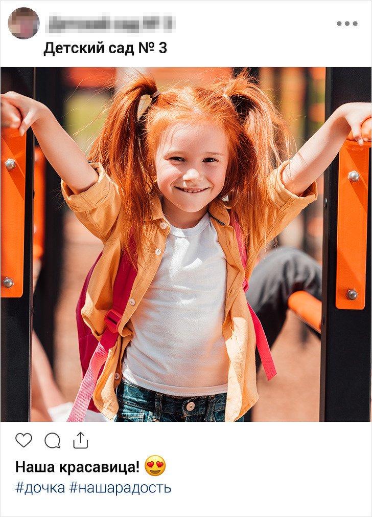 7 причин, почему безобидные фото ваших детей в соцсетях могут им навредить