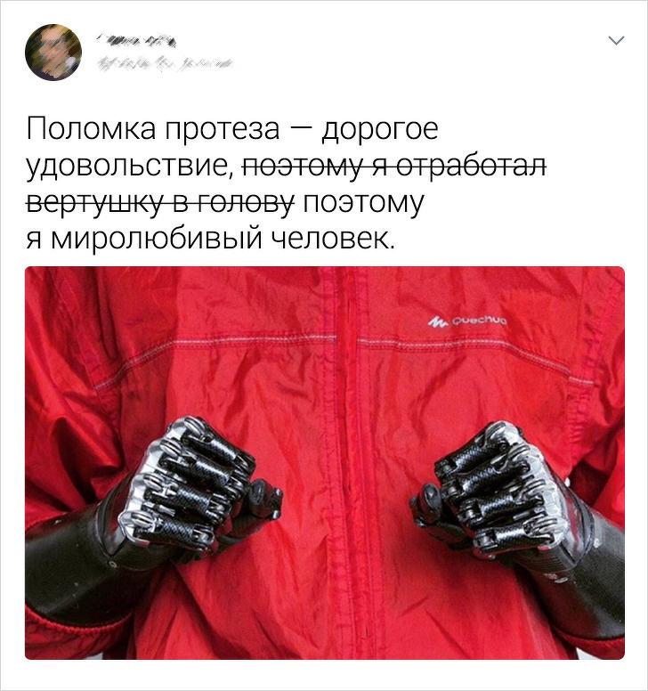 Парень с бионическими руками помогает людям бесплатно получать протезы и отвечает на неудобные вопросы Интересное