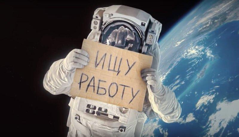 В Роскосмосе назвали размер зарплаты космонавтов - Это интересно -  Шняги.Нет - познавательно-развлекательный блог. Знаменитости, Юмор, Приколы,  Видео