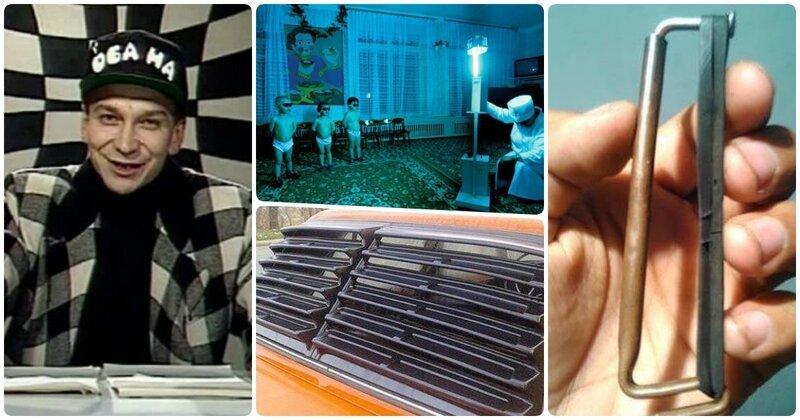 16 красноречивых фото из 80-х и лихих 90-х, навевающих воспоминания-17 фото-