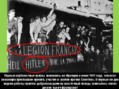 Как французы Германию громили -или европейцы в бою--7 фото-