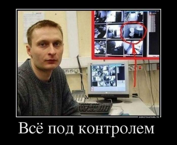 Демотиваторы-17 фото-