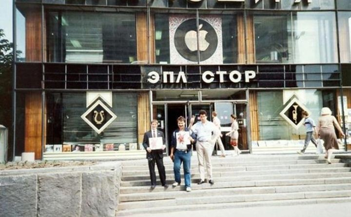 Офисы 90-х