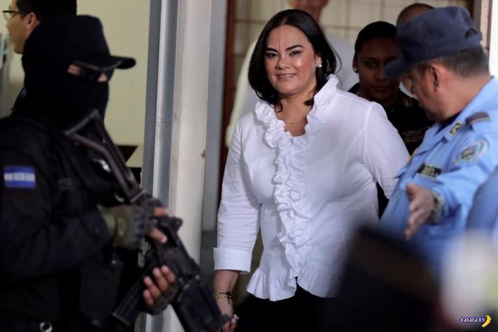 58 лет тюрьмы для бывшей первой леди Гондураса