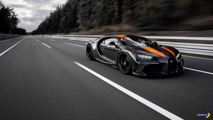 Рекорд скорости Bugatti Chiron