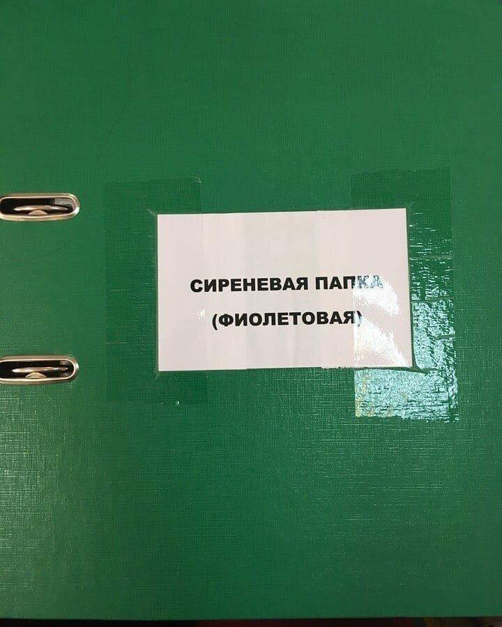 16 забавных объявлений и надписей, которые можно увидеть только в России-17 фото-