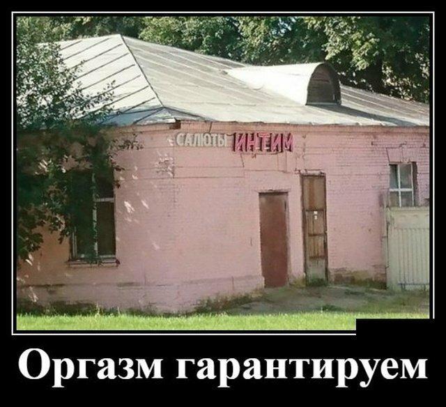 Демотивируй-20 фото-