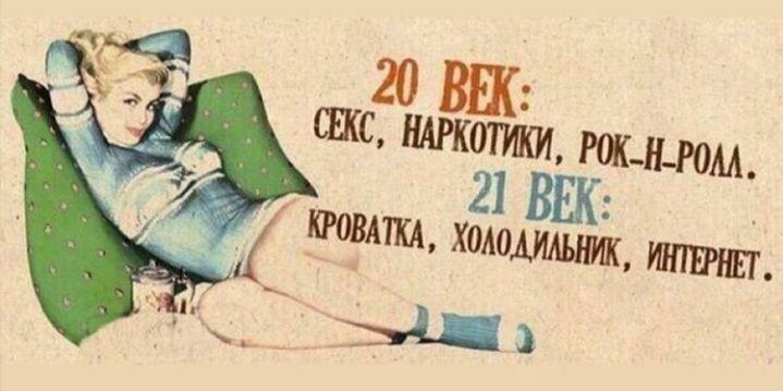 Мужской юмор 18+ не для моралфагов, преимущественно-19 фото + 1 гиф-