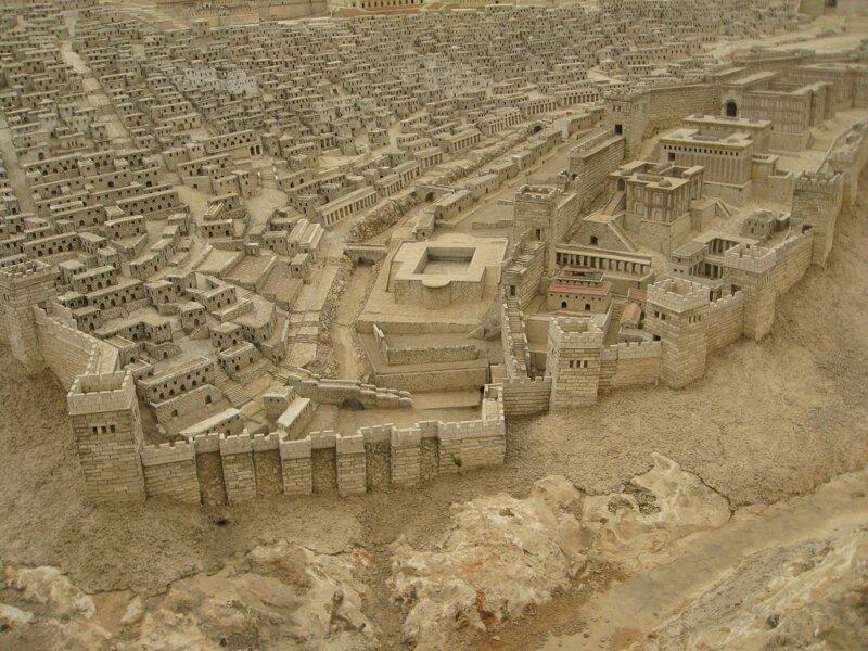 Еврейские войны-4 фото-