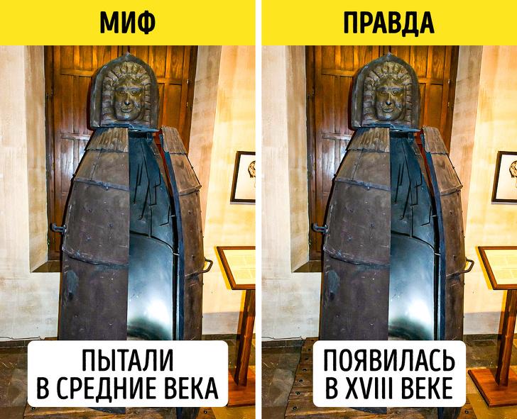 10 мифов, из-за которых у нас сложилось неверное представление о Средневековье