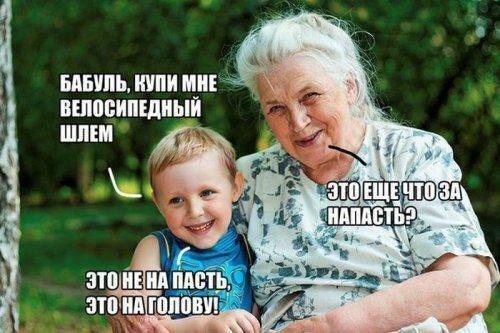 Смешные картинки-53 фото-