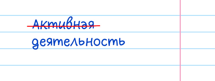 20 популярных фраз, от которых учитель русского языка может упасть в обморок Интересное
