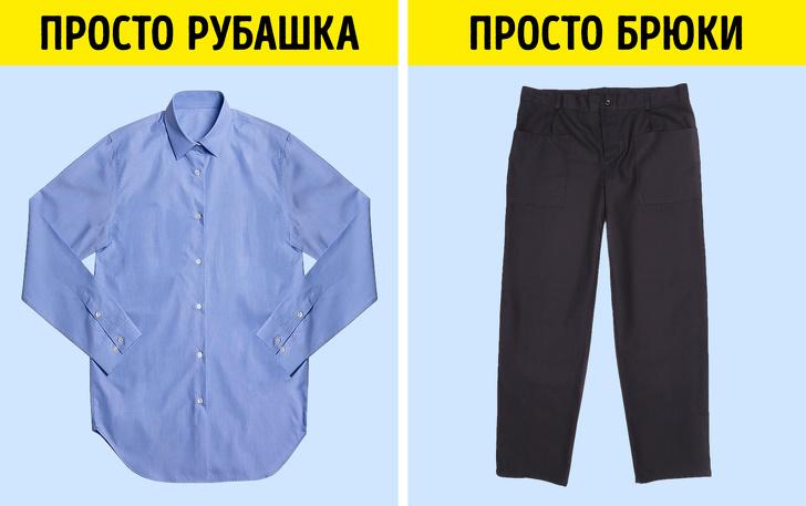 9 маркетинговых секретов бренда Uniqlo, которые вызывают жажду шопинга даже у мужчин Интересное
