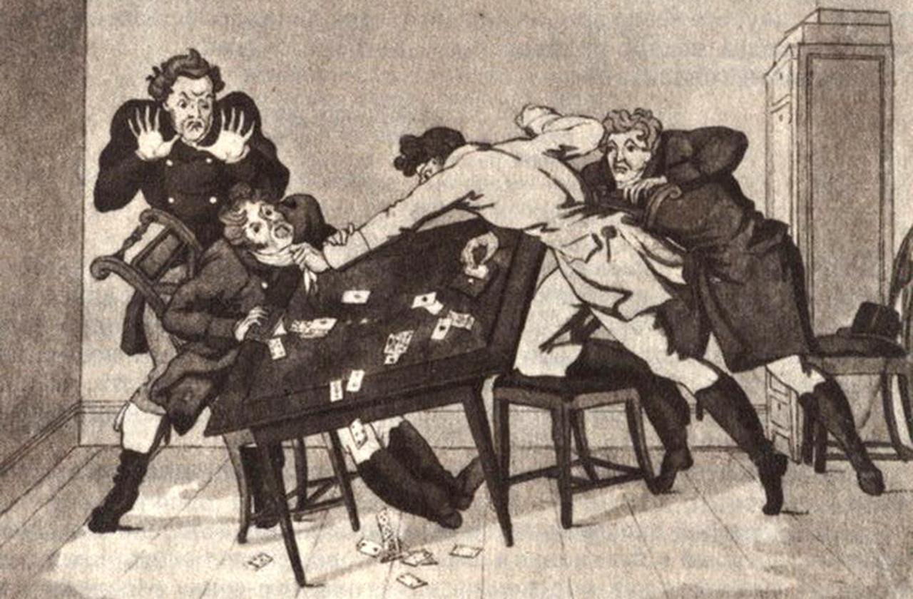 История появления игральных карт