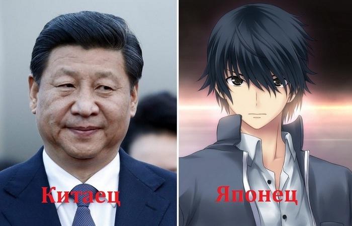 Разница между китайцем, корейцем и японцем