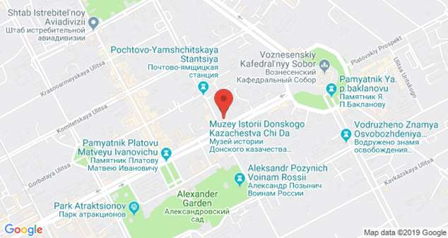 Новочеркасский музей истории донского казачества: состав, описание, отзывы новости