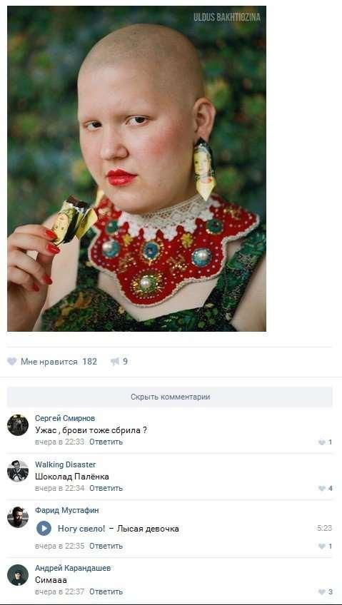 Смешные комментарии. Подборка №59140627102019 юмор,прикольные картинки,смешное,смешные комментарии
