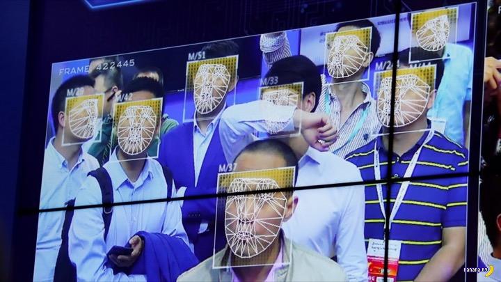 США наказывают Китай за системы распознавания лиц Интересное