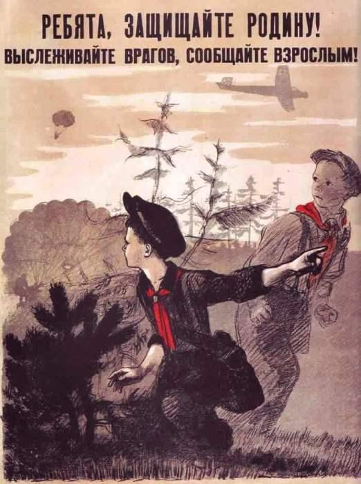 Судьбы детей-доносчиков в СССР Интересное