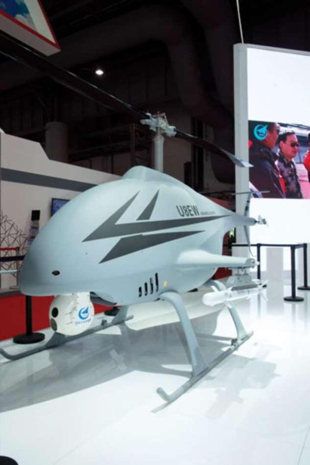 Китайский беспилотный вертолет оснащен ракетами и пулеметом  Интересное