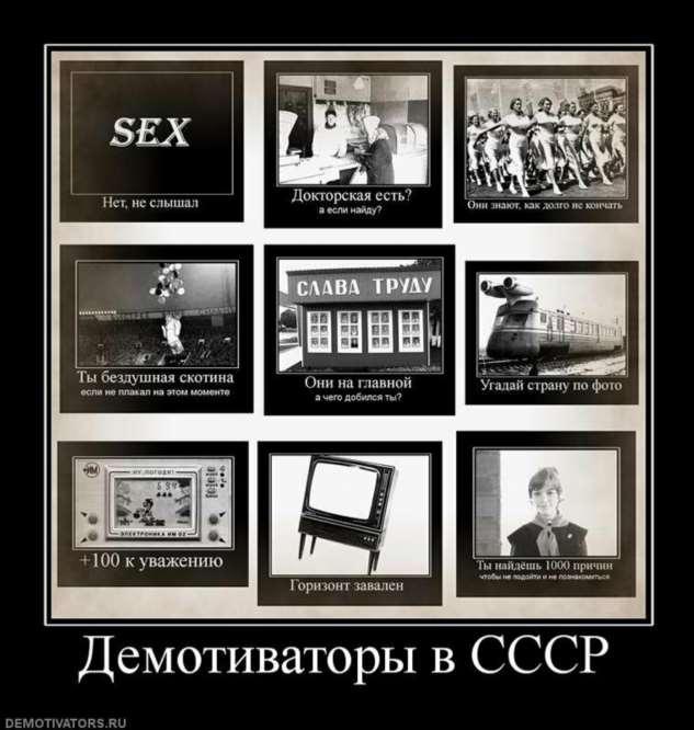 Демотиваторы. Подборка №06510426112019 юмор,демотиваторы,прикольные картинки,смешные фото