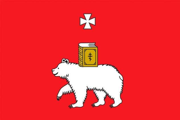 Оригинальные флаги регионов России Интересное