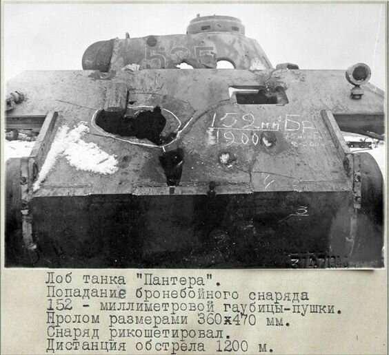 Есть пробитие: 25 исторических фото, где все разворотило (28 фото) танков, войны, после, немецкий, немецких, танка, будет, количество, обмазки, применения, брони, потери, площадь, деталь, составе, высоты, боекомплекта, Шерман, установка, техники