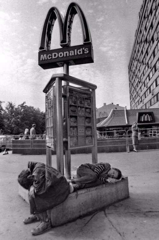 90-е . На смену социализма пришел капитализм  Интересное