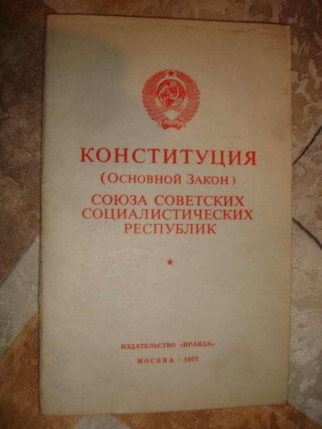 Президент СССР Л.И. Брежнев  Интересное