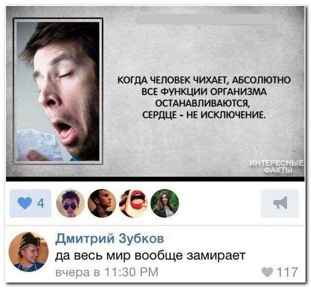 Неадекватный юмор из социальных сетей. Подборка №18240514112019 юмор,смешные фото,соц сети,упс