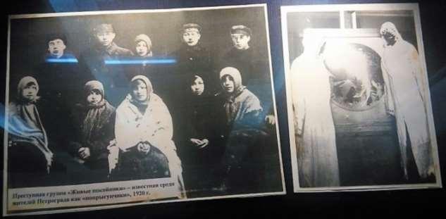 История легендарной питерской банды «Попрыгунчиков» Интересное