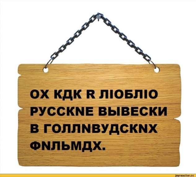 Прикольные вывески. Подборка chert-poberi-chert-poberi-21510514112019-18 картинка chert-poberi-21510514112019-18
