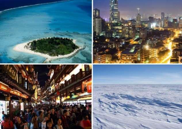 12 «самых-самых» мест на Земле