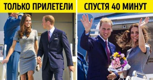 8, казалось бы, странных фактов о путешествиях королевской семьи  Интересное