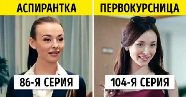 20+ неприметных ляпов в русских сериалах, которые теперь хотелось бы развидеть, да никак Интересное