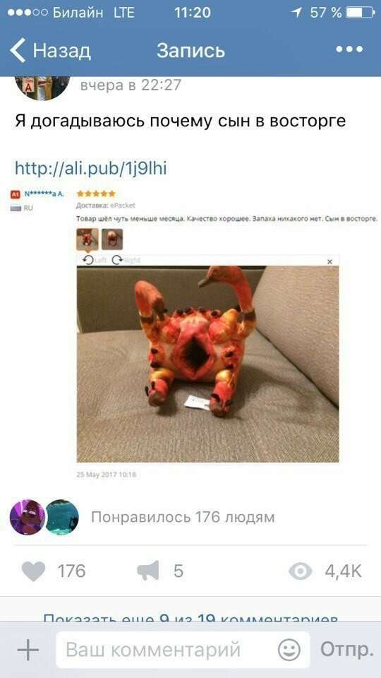 Смешные комментарии. Подборка №32140617112019 юмор,прикольные картинки,смешное,смешные комментарии