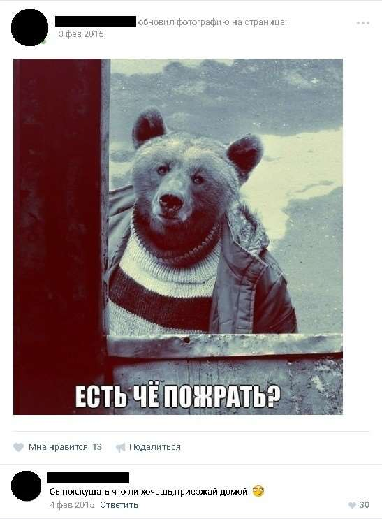 Смешные комментарии. Подборка №chert-poberi-32200614112019