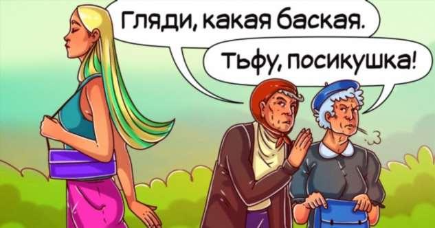 20+ слов, значение которых вы не знаете, даже если у вас была пятерка по русскому языку Интересное