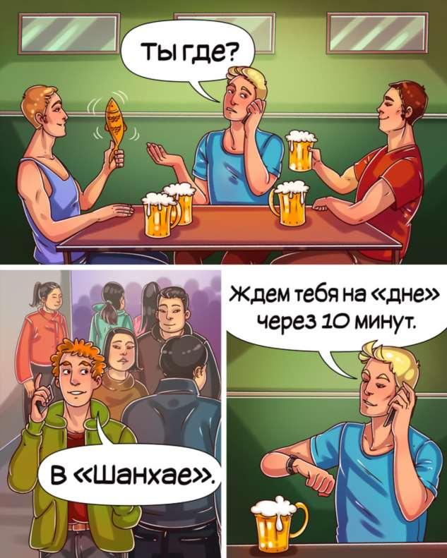 20+ слов, значение которых вы не знаете, даже если у вас была пятерка по русскому языку