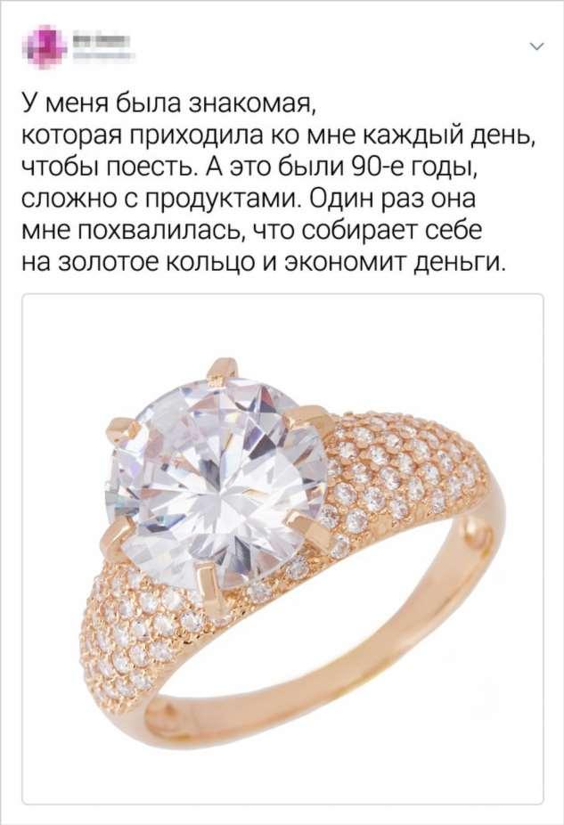 Читатели chert-poberi.ru поделились историями о беспредельной наглости, которые запомнились им на всю жизнь