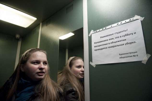 Где на самом деле живут московские студенты Интересное