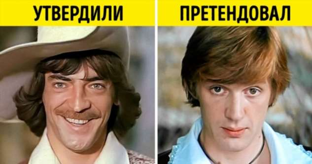 12 культовых ролей в советских фильмах, которые еще чуть-чуть и могли быть сыграны другими актерами Интересное