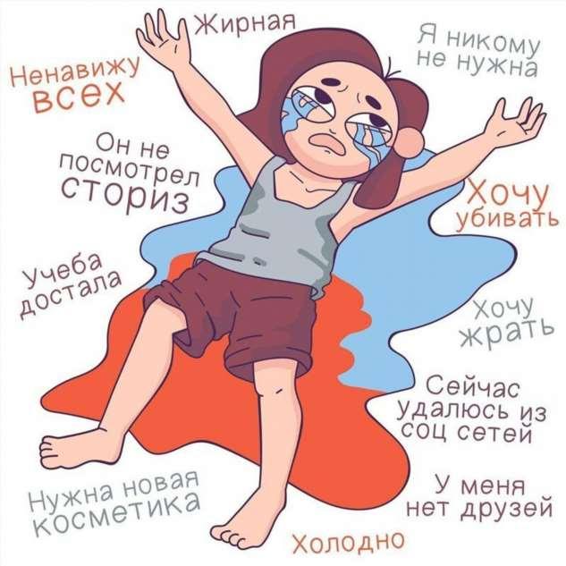 20 комиксов, которые поймёт каждая девушка!  Интересное